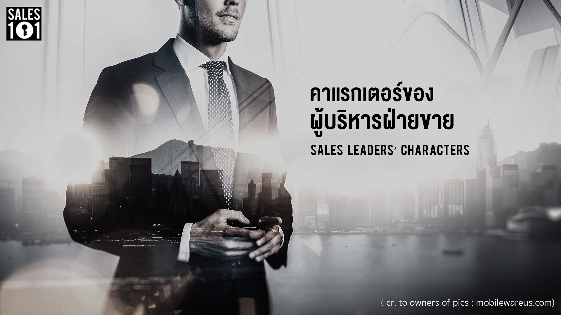 Sales Leaders' Characters