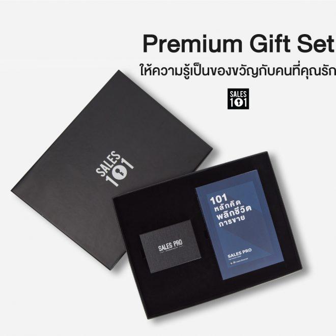 Premium-Gift-Set