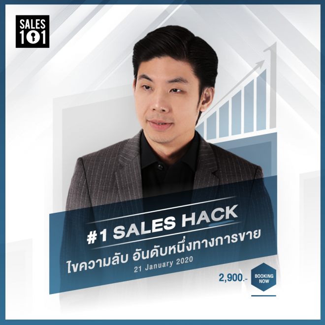 workshop-sales-hack
