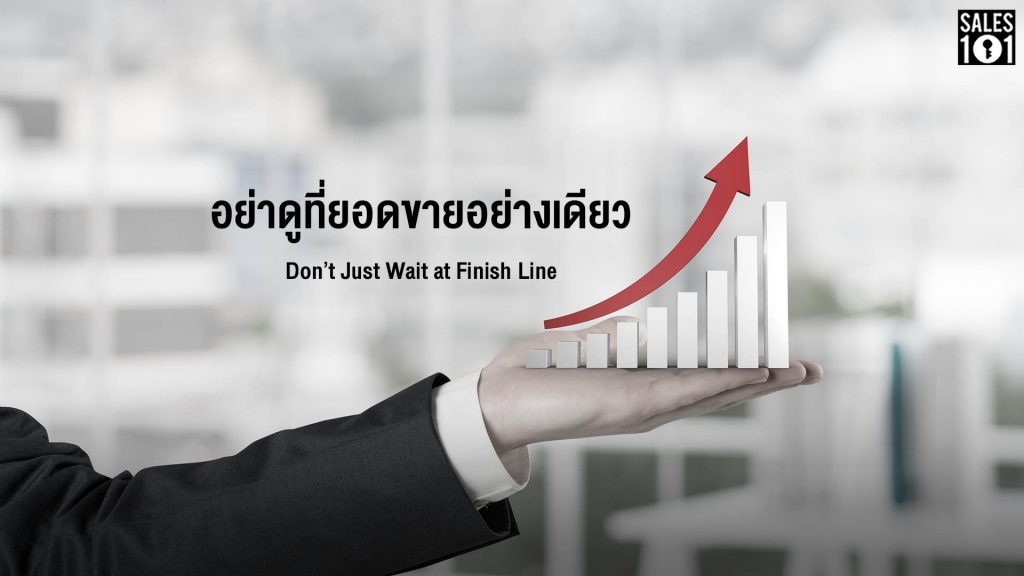 dont-just-wait-at-finish-line