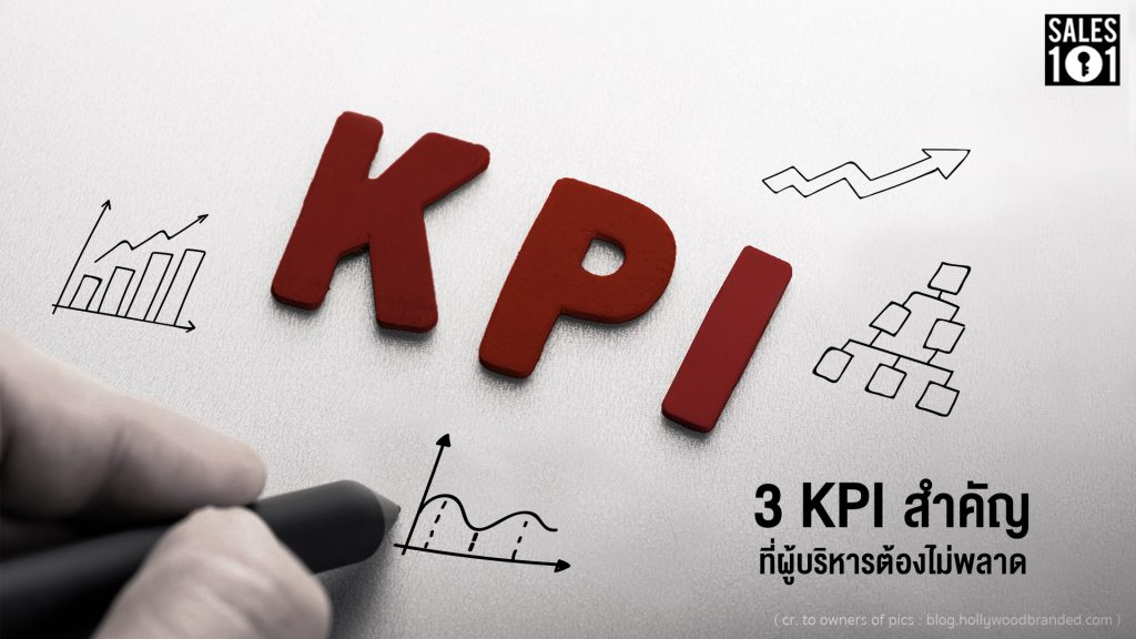 3-important-kpis-that-management-must-not-miss