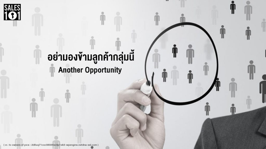 another-opportunity